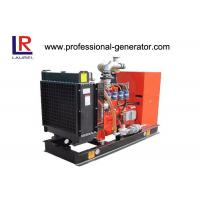 China 4 Stroke 30kw Natural Gas Generators With Leroy Somer Alternator on sale