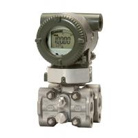 Buy cheap Yokogawa EJA110E differential pressure transmitter hot sell good price made in Japan pressure transmitter from Wholesalers
