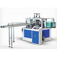 Quality Custom Tube Paper Cup Lid Making Machine Paper Cover Manufacturing Machine for sale