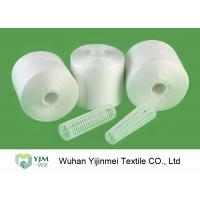 Quality Knotless 50/2 Spun Polyester Yarn with Polyester Staple Short Fiber Material for Sewing for sale