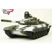 Buy Firelap 1/24 RC TANK at wholesale prices