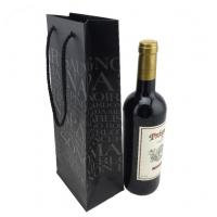 China Shopping Industry Use and Custom Printed Paper Wine Bag on sale