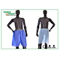 Buy Massage / Spa Nonwoven Disposable Pants Boxer Shorts for Spa Spray Tanning at wholesale prices