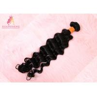 Quality 10A Grade XS Loose Wave Human Hair Curly Double Weft Curly Human Bundles for sale