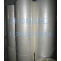 Quality BOPP Thermal lamination film for sale