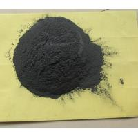 Quality 600-3000 Mesh Negative Ion Tourmaline Powder for sale