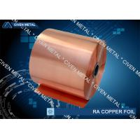 Buy cheap Cu - ETP T2 C110 -  RA Copper  Foil , with High Quality from Wholesalers