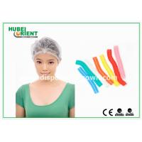 Quality Nonwoven Clip Cap Disposable Head Cap for healthcare or food industry for sale