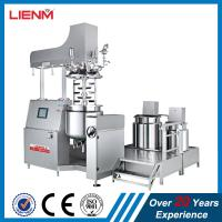 Quality Facial Cream Making Making Machine for sale