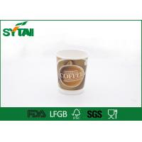 Buy cheap Large Capacity insulated Double Wall Paper Cups with PE coated , ISO9001 approval from Wholesalers