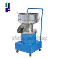 Automatic Powder Sieving Machine Thin Oil Shaker Circular Type 1400 Motor Speed for sale