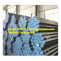 Quality API 5L line pipe supplier for sale