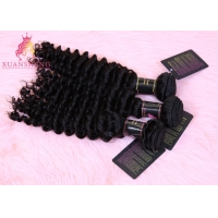 Quality Ironed And Bleached 105g Malaysian Human Hair Extension for sale