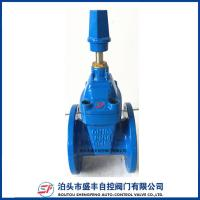 Buy NON rising stem resilient soft seat DIN F4 gate valve at wholesale prices