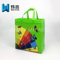 Quality Custom Printed Non Woven Bags With Heat Sealed Colorful Butterfly for sale