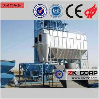 Quality Lime Kiln dust Collector Suppliers in China / Dust Collectors Industrial for sale