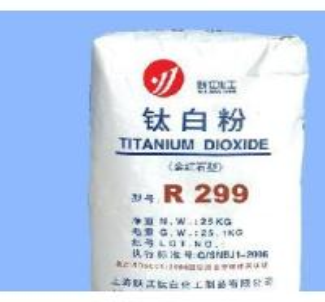 Quality Rutile Grade Ttanium Dioxide (R299) for sale