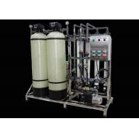 Quality Industrial Ultrafiltration Membrane System UF Water Treatment 2000LPH for sale