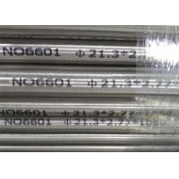 Quality ASTM B166 Inconel Nickel Alloy With High Temperature Oxidation Resistance for sale