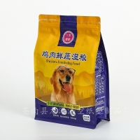 China Custom Logo Reclosable Ziplock Pet Food Bag Large Flat Bottom Stand Up Packaging for Dog Cat feed on sale