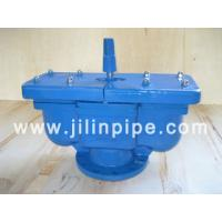 Buy cheap air valve, double orifice air valve from wholesalers
