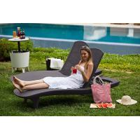 Quality Hot Sale All-weather Adjustable Outdoor Rattan Patio Chaise Lounge Furniture for sale