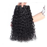 Quality 20 Inches Water Wave Long Hair / Virgin Cambodian Hair Extensions Double Weft for sale