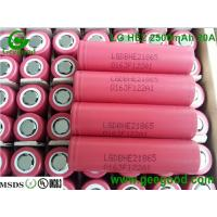 Quality Geniune LG HE2 2500mAh 20A 18650 3.7V li-ion battery for e-cig/Vape for sale