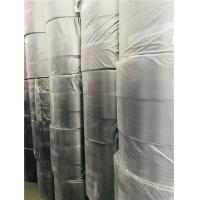Buy Breathable Non Woven Fabric , Polypropylene Non Woven Raw Material For Sofa at wholesale prices