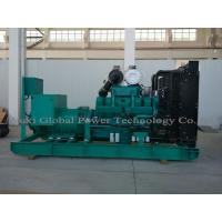 China 640KW / 800KVA Open Diesel Genset Cummins KTA38-G2B With Deepsea / ComAp / Smartgen Controller on sale
