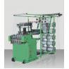 Buy cheap JYF5-10/27 zipper needle loom from wholesalers