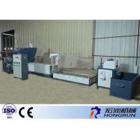 Buy cheap Professional Pp Recycling Machine , Plastic Recycling Granulator Machine from wholesalers