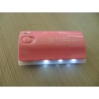 Quality 5V Compact & Portable Emergency Smartphone Power Bank For MP3 , MP4 , PSP for sale