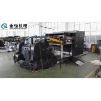 Quality Automatic feeder Cardboard Creasing and Die cutting machine / Die Punching machine / Special-shape carton box making for sale