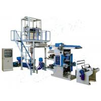 Quality SJ-YT Series Film Blowing Machine Flexo Printing Connect-Line for sale