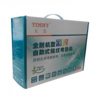 China White Corrugated Shipping Boxes E Flute Plastic Handle UV Glitter Smooth Surface on sale