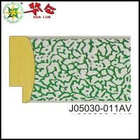 China J05028 series Polystyrene Shadow Box Frame Mouldings Display Picture Frames Wholesale on sale