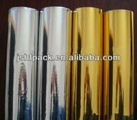Buy cheap Lables Gold Silver Hot Stamping Foil Rolls Packing Paper 640 Millimeter Width from Wholesalers