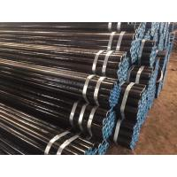 Quality Barded / Painting Surface Nickel Alloy Pipe EN 10028- 4/2003 13MnNi6-3 15NiMn6 for sale