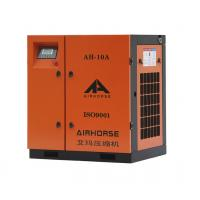 Quality 7.5kw 10HP Rotary Screw Air Compressor For Sale for sale