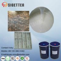 Liquid RTV Silicone Rubber for Concrete Mould Making