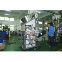 China Plastic Caps Hot Automatic Stamping Machine / Cosmetic Tube Foil Printing Machine on sale