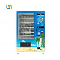 China Sun Protection Equipment / Sunscreen Vending Machine For Beach Or Outdoor Pool on sale