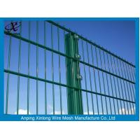 Quality 656mm Double Horizontal Wire Mesh Fencing / High Security Wire Fence for sale
