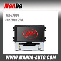 Quality Manda touch sceen car stereo for Lifan 720 gps navigation audio system in-dash dvd auto parts for sale