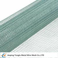 Quality Hardware Wire Cloth|1/8 inch Made in Square or Rectangular Hole Shape by Chinese Factory for sale