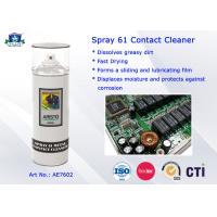 Quality Multipurpose Mineral Oil Based Electrical Cleaner Spray 61 Electronic Contact Cleaner for sale