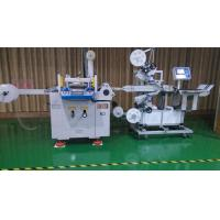 Quality Automatic Feed Screen Protector Flat Bed Die Cutting Machine With High Precision for sale