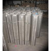 Quality Inconel 751 Wire Mesh/ Screen for sale