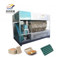 China egg tray machine India/paper egg tray making machine on sale
